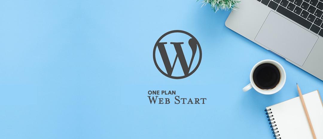 Crear una web desde cero